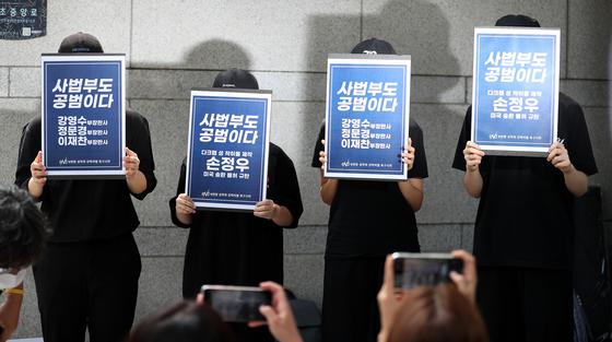 텔레그램 성착취 문제를 알린 여성 활동가들이 지난7월 서울중앙지방법원에서 사법부 규탄 기자회견을 하고 있다. [뉴스1]