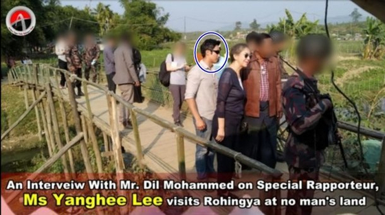 [사진 'The Arankan Times Rohingya News' 캡처]