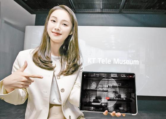 KT가 통신 역사를 담은 온라인 전시관인 'KT 텔레 뮤지엄'을 개관했다. 사진은 도슨트 역할을 담당하는 강해림씨가 텔레뮤지엄 사이트를 소개하는 모습. [사진 KT]