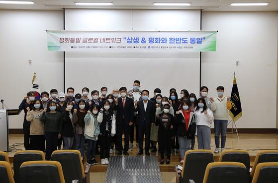 대진대학교 임영문 총장, 평화통일교육 유학생 특강