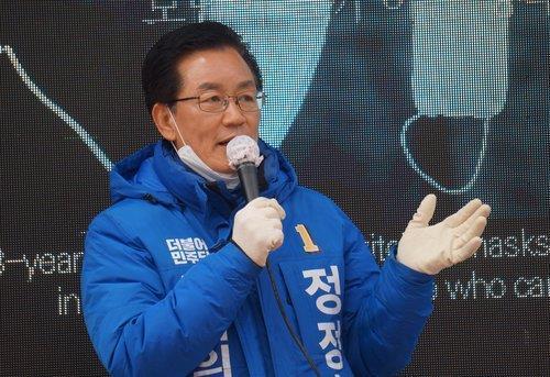 지난 4월 총선 유세에 나선 정정순 더불어민주당 의원. [연합뉴스]