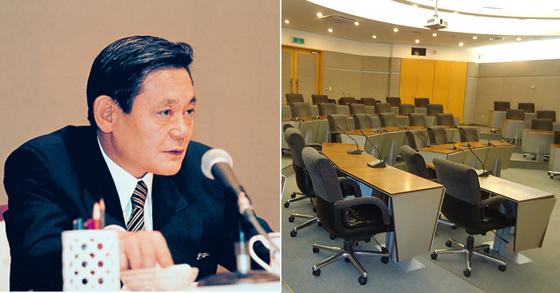 이건희 삼성 회장의 1993년 모습. 오른쪽은 중기개발원 내부. 사진 삼성전자ㆍ중기중앙회