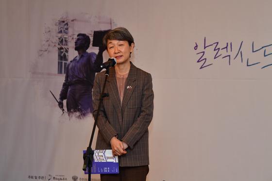 김소월 '진달래꽃'을 낭독한 정재숙 문화재청장. [사진 뿌쉬킨하우스]