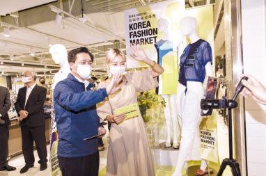'코리아패션마켓 시즌2'는 300여 개 패션 브랜드가 참여하며 최대 90% 할인의 파격적 가격으로 선보일 예정이다. [사진 한국패션산업협회]