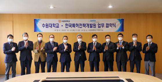 수원대, 한국특허전략개발원과 업무협약 체결