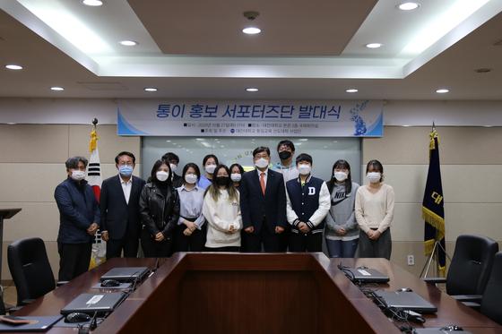 대진대 통일교육 선도대학 사업단 '제1기 통이(通異) 홍보서포터즈단' 발대식