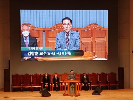 총신대 개혁신학연구센터, '팬데믹 하에서의 종교개혁' 학술 세미나