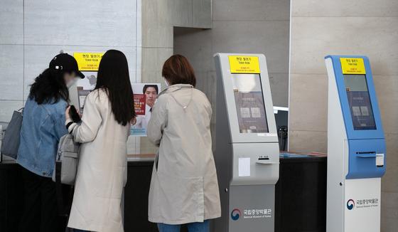 서울 용산구 국립중앙박물관을 찾은 관람객들이 현장 발권을 하고 있다. 뉴스1