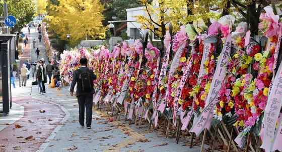 28일 오후 서울 서초구 대검찰청 앞 거리에 윤 총장 지지자들이 보낸 화환이 늘어서 있다. 뉴스1
