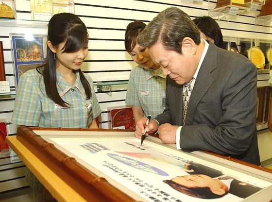 2005년 구미사업장을 방문한 이건희 삼성전자 회장(왼쪽). 뉴스1