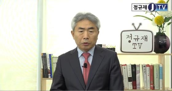 정규재 펜앤마이크 대표. 유튜브 캡처
