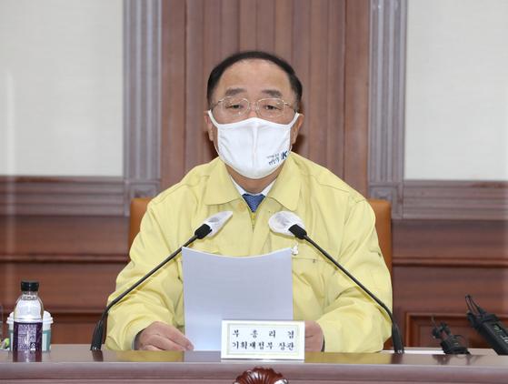 홍남기 경제부총리 자료사진. 연합뉴스
