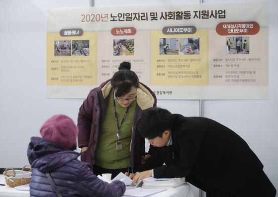 지난해 서울 마포구청에서 열린 '2020년 노인일자리 박람회'에서 노인 구직자가 상담을 받고 있다. 연합뉴스