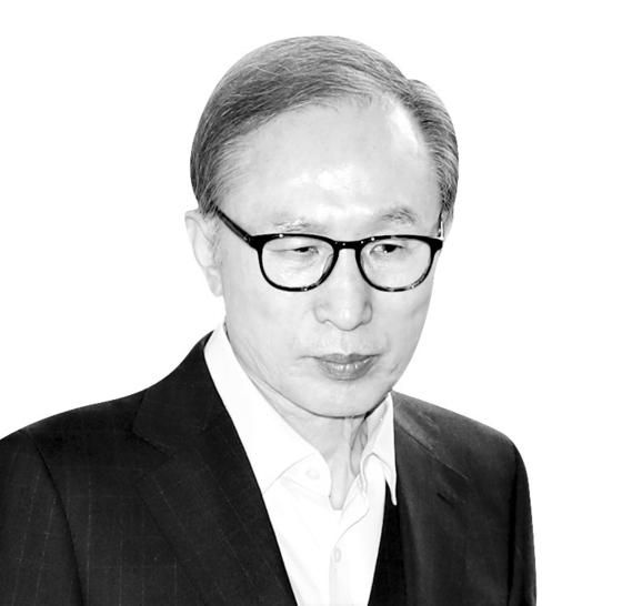 이명박 전 대통령이 지난해 3월 항소심 재판을 받던 모습. [연합뉴스]