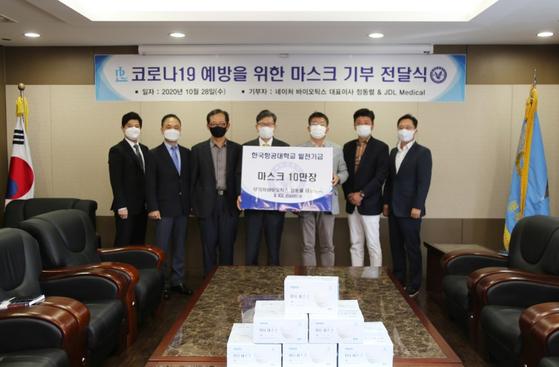 한국항공대 교직원들과 네이처바이오틱스 및 JDL 메디컬 관계자들이 마스크 기증식에 참석했다. 한국항공대 이강웅 총장(왼쪽에서 네번째)과 네이처바이오틱스 정동렬 대표이사(왼쪽에서 다섯 번째).