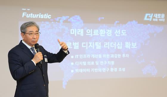 윤동섭 연세대 의료원장. 사진 세브란스