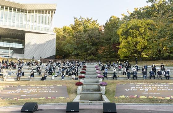 서울시립대, 2020학년도 제2학기 학생포상식 숲속 피크...