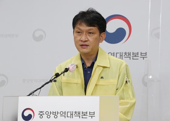 코로나19 브리핑하는 이상원 역학조사분석단장. 연합뉴스