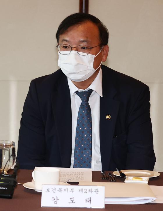 발언하는 강도태 2차관. 연합뉴스