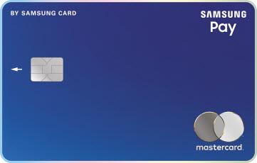삼성카드가 삼성전자와 협력해 출시한 '삼성페이카드'는 국내 온라인 가맹점에서 삼성페이 결제 시 1.5%, 오프라인 가맹점에서는 1%의 결제일 할인 혜택을 제공한다. [사진 삼성카드]