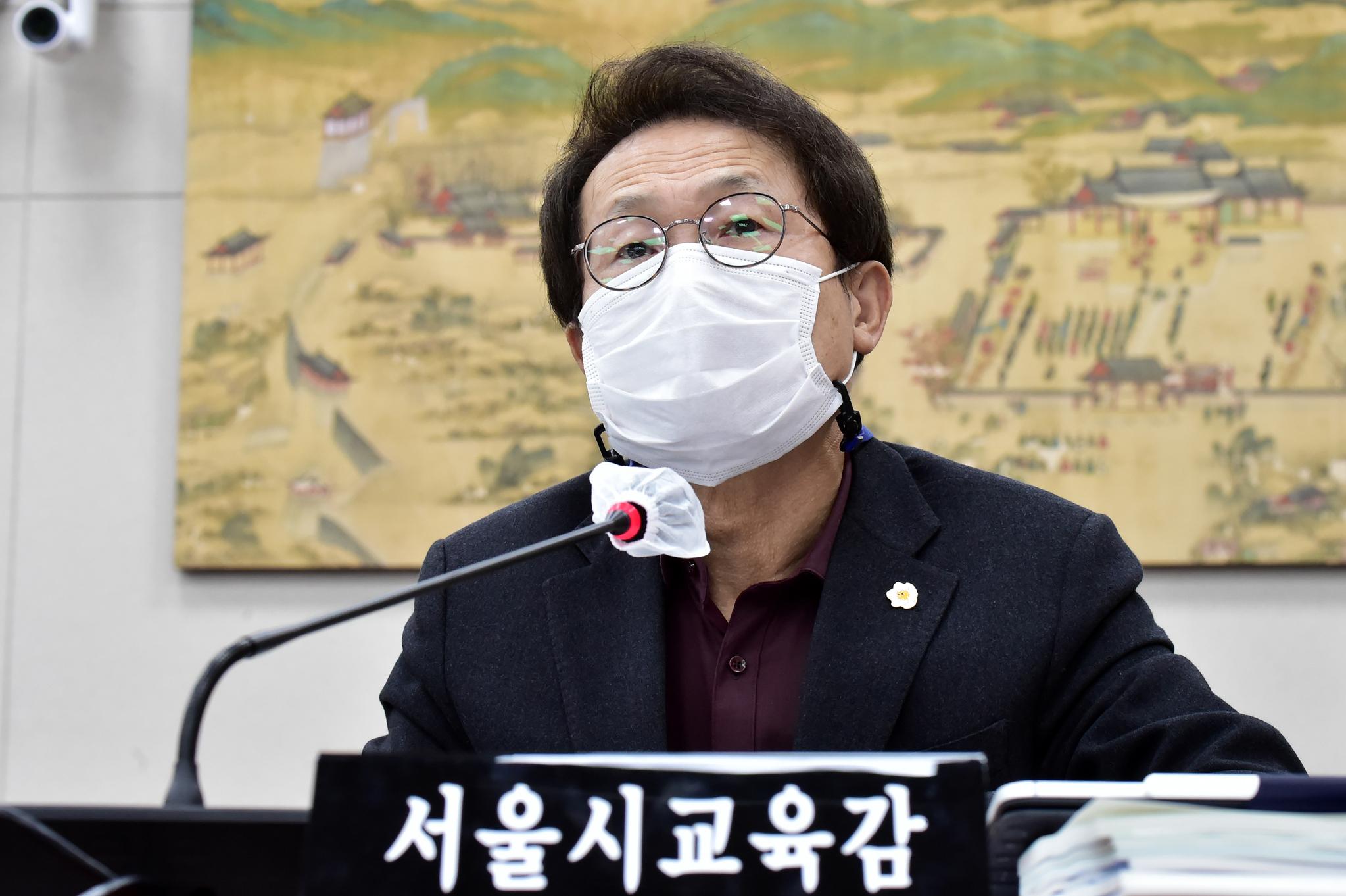 조희연 서울시교육감. 뉴스1
