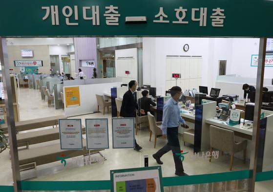 지난해 임금근로자 1인당 평균 대출은 4245만원으로 2017년 통계작성 이래 처음으로 4000만원을 넘어섰다. 서울 중구 하나은행 대출 창구에서 대출 희망자가 서류 등을 작성하고 있다. 뉴시스