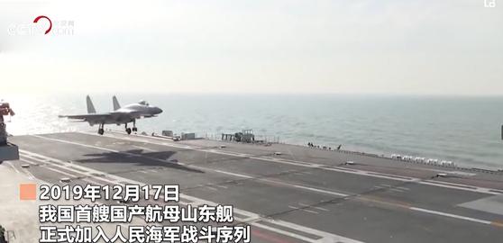 중국 CCTV 군사채널이 28일 공개한 산둥함 영상. 함재기 젠(殲·J)-15이 항공모함에 착륙하고 있다. [중국 CCTV 군사채널 캡처]