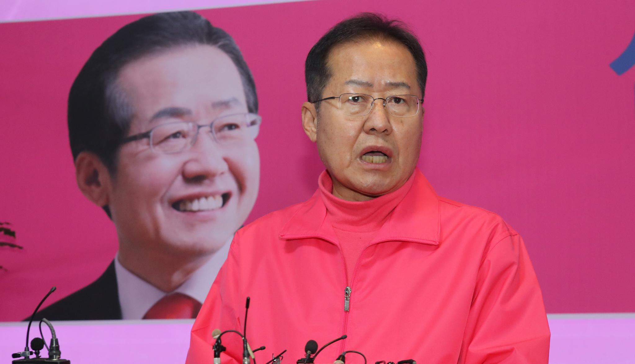 홍준표 무소속 의원. 중앙포토