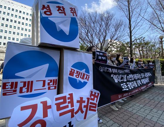 지난 3월 대전의 한 여성단체가 성 착취 동영상 유포 사건인 '텔레그램 n번방' 사건 관련자 처벌을 촉구하고 있다. 연합뉴스