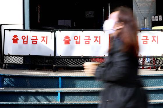 오는 31일 핼러윈 데이를 앞두고 지난 28일 서울 용산 이태원의 한 클럽 입구에 출입금지 안내문이 설치돼 있다. 이날부터 다음달 3일까지 이태원과 강남 등 대규모 클럽은 영업하지 않는다. 업체들은 코로나 상황을 고려해 지자체 및 방역당국과 협의 끝에 휴업을 결정했다. [뉴스1]
