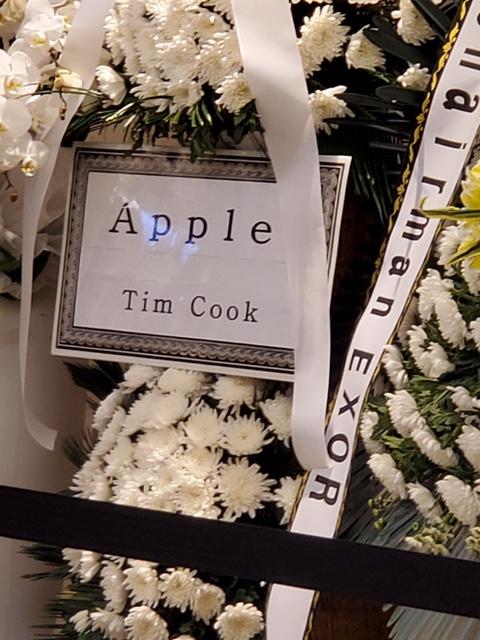 팀 쿡 애플 CEO가 지난 26일 고 이건희 삼성 회장 빈소에 보낸 조문 화환. 애플은 가족장 취지를 반영해 대형 리본이 달린 3단 화환 대신 2단 화환을 빈소에 보냈다. 김영민 기자