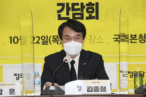 정의당 김종철 대표. 오종택 기자