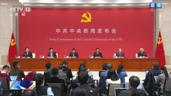 중국 공산당 중앙위원회가 30일 5중전회 결과 발표 기자회견을 열었다. [CCTV 캡쳐]
