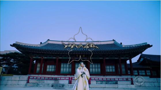 28일(현지시간) 미국 CBS '더 레이트 레이트 쇼 위드 제임스 코든'을 통해 서울 소격동 종친부를 배경으로 한 신곡 '화' 무대를 선보인 씨엘. [유튜브 캡처]