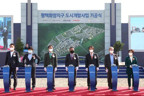 30일 개최된 평택항 화양신도시 기공식.