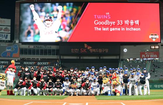 30일 인천 SK-LG전을 앞두고 열린 LG 박용택 은퇴 기념 사진 촬영. 인천=김민규 기자