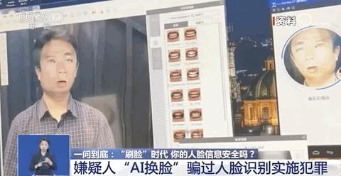 [중국 CCTV 캡처]