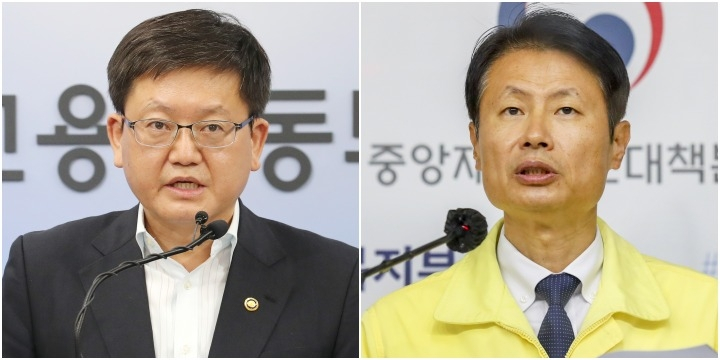임서정 일자리수석(왼쪽) 김강립 식약처장. 연합뉴스