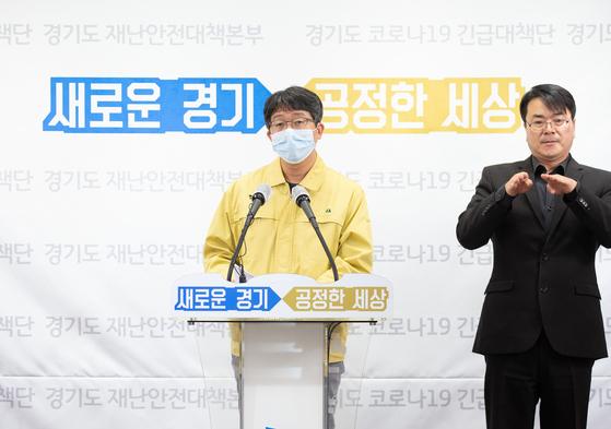 임승관 경기도 코로나 19 긴급대책단 공동단장(왼쪽)은 2일 긴급 기자회견을 열고 '취약시설 코로나 환자 집단발생에 대한 대응계획'을 밝혔다. 경기도