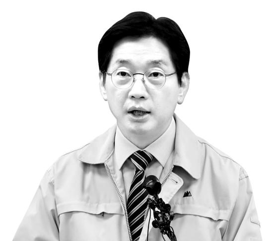 김경수 경남지사. [연합뉴스]