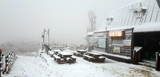 3일 새벽 설악산 등 강원 산지를 중심으로 약 1㎝ 정도 쌓일 만큼 눈이 내릴 것으로 보인다. 올해 가을 들어 전국에서 처음 내리는 눈이자 처음 쌓이는 눈이다. 사진 설악산국립공원사무소