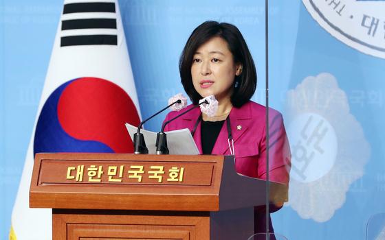 황보승희 국민의힘 의원. 뉴스1