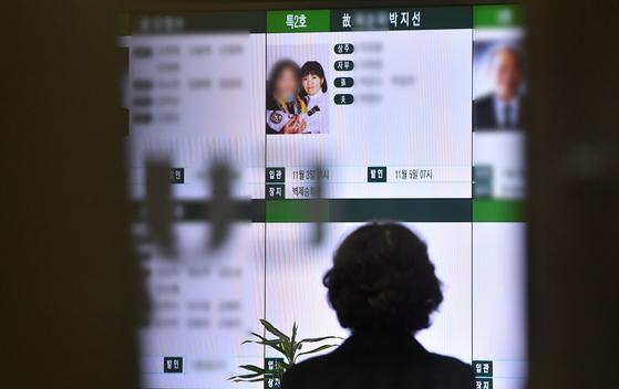 개그우먼 박지선씨와 모친의 빈소가 마련된 서울 양천구 이대목동병원 장례식장. 사진공동취재단