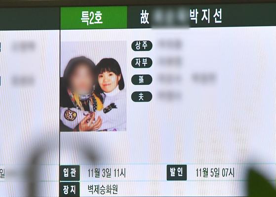 개그우먼 박지선씨와 모친의 빈소가 마련된 이대목동병원에 장례식장. 사진공동취재단