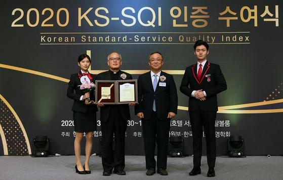 서강대학교 '한국서비스품질지수' 7년 연속 종합대학교 1위