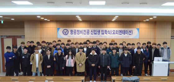 한국항공대학교, 국토교통부 항공정비사 전문교육기관 지정