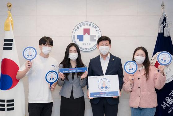 서울과기대 이동훈 총장 '스테이 스트롱' 캠페인 동참
