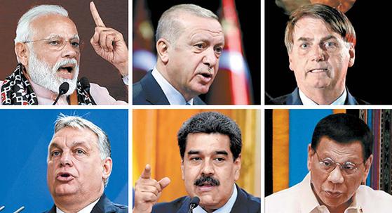 지구촌의 스트롱맨들은 자유민주주의 법·제도를 타격하는 방식으로 민주주의를 잠식하고 있다. 왼쪽 위부터 시계 방향으로 나렌드라 모디 인도 총리, 레제프 타이이프 에르도안 터키 총리, 자이르 보우소나루 브라질 대통령, 로드리고 두테르테 필리핀 대통령, 니콜라스 마두로 베네수엘라 대통령, 빅토르 오르반 헝가리 총리. [AP·AFP·EPA·로이터=연합뉴스]