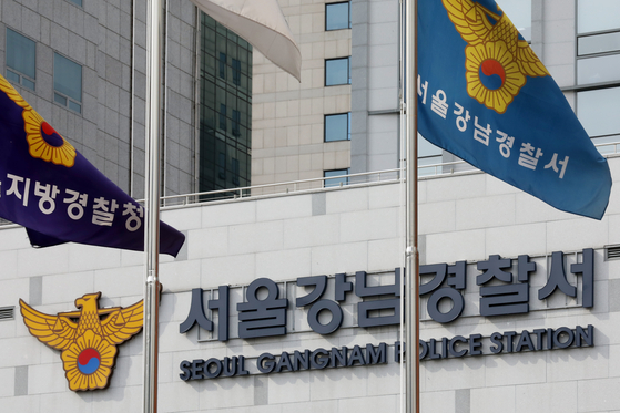 서울 강남경찰서 전경. 뉴시스