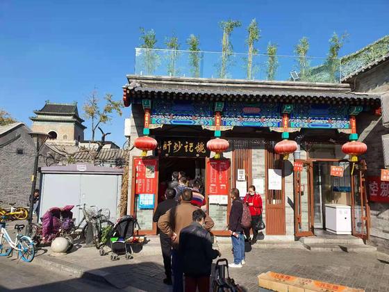 '바이든 식당'으로 유명한 베이징 야오지차오간. 9일 낮 입소문을 타고 손님들이 입구 밖까지 줄을 서 있다. 박성훈 특파원